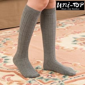 羊毛竹炭能量中統襪(灰)