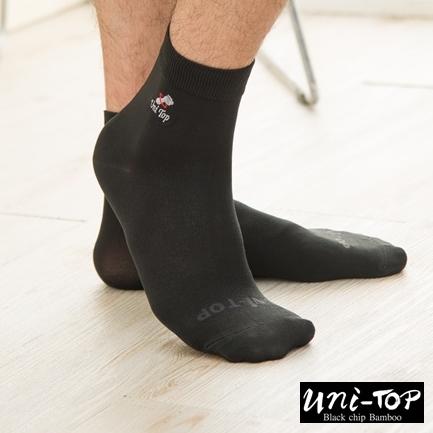 黑晶纖維竹炭腳踝襪(黑)