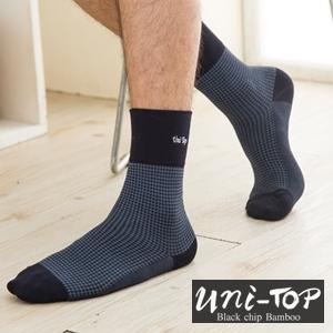 絲光竹炭防黴減壓襪(丈青)